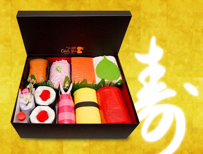 出産祝いの新定番「おむつ寿司」
